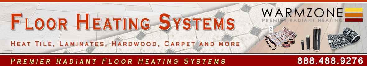 Radiant floor heating banner